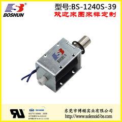 厂家供应推拉式电磁铁直流电压12V连续型快递柜电磁铁