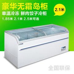 北京超市展示柜价格一般多少钱