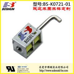 厂家供应双向自保持式电磁铁直流电压DC12V*大通断时间0.5秒的充电桩电磁锁长行程4mm