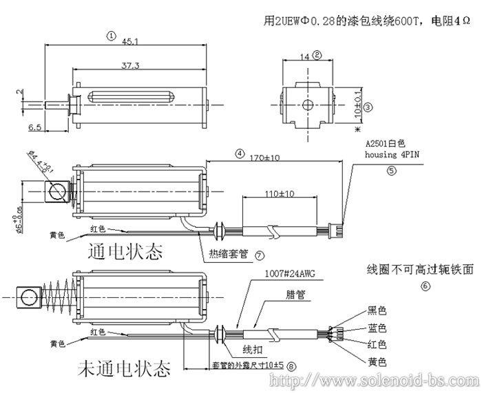 BS-0537-26.jpg