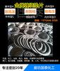 山东金属缠绕垫片厂家 质量可靠