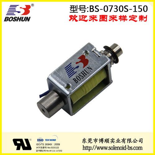 厂家供应推拉式电磁铁直流电压DC12V连续型书柜锁电磁铁长行程4mm