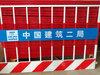 广西基坑防护栏厂家