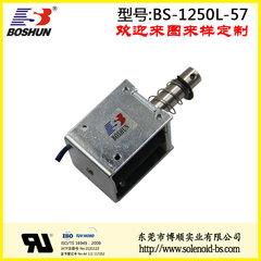 厂家供应推拉式电磁铁直流电压DC12V*大通电时间5S自动饭盒电磁锁长行程15mm
