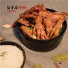 猪骨力辣锅饭餐饮项目展示(二)