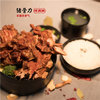 猪骨力辣锅饭餐饮项目展示(五)
