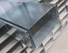 贵阳槽式桥架生产