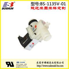 洗衣机电磁阀 饮水机电磁阀 直流式12V 一位一通电磁阀