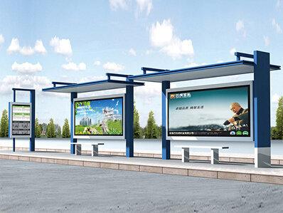 海南候车亭广告-80%的广告主犹豫,是因为他们不了解候车亭广告这三大优势!
