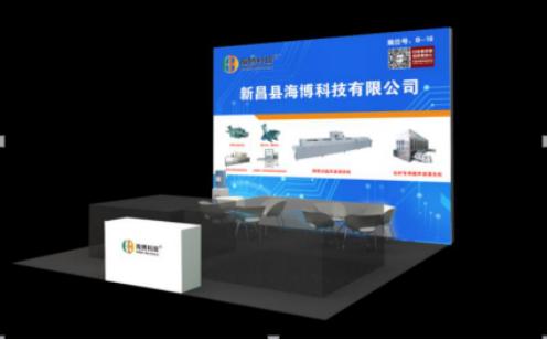 海博科技诚邀您参加2018年中国常州国际装备制造业博会