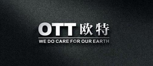 OTT欧特核心研发团队,打造卓*性能的集成灶