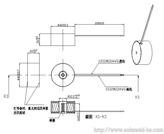 BS-4020TS-16.jpg
