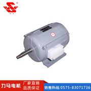 减少电动机机械损耗的主要方法