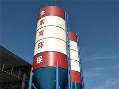 长沙金紫湾环保科技有限公司