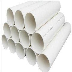 廣西PVC管供應商
