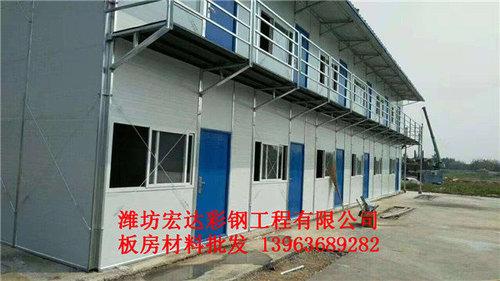 框架双层活动板房-潍坊活动板房厂