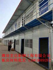 山东活动板房生产厂家