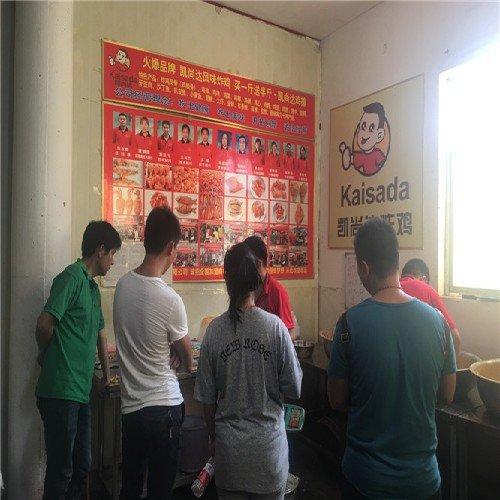 濮阳炸鸡排培训价格河南郑州炸鸡加盟_创业无忧