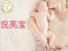月子會所母嬰的選擇