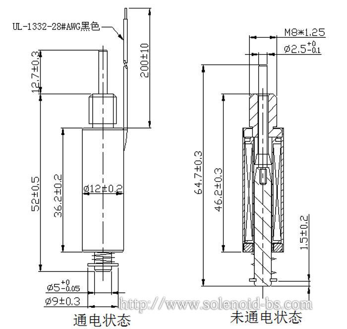 BS-1236T-10.jpg