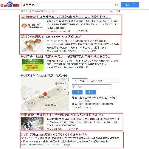 洛陽網站推廣公司——資深的鄭州關鍵詞優化出自鄭州聚商科技