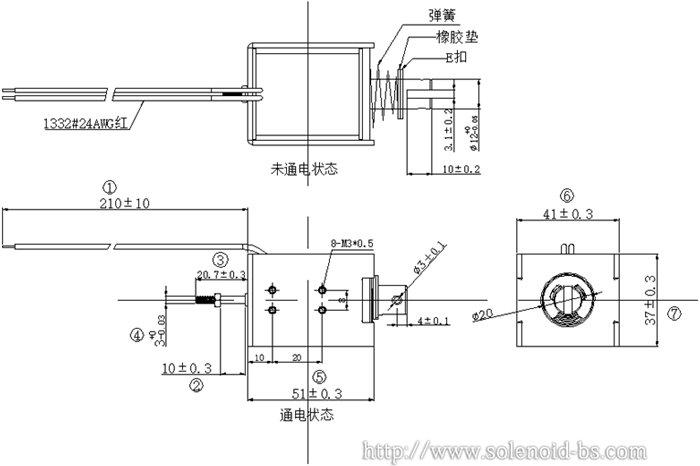 BS-1250S-50.jpg