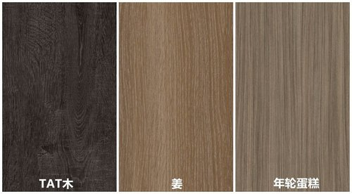 欧松板与一般板材的区别