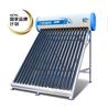 济南力诺瑞特星海系列太阳能热水器|济南力诺瑞特太阳能热水器