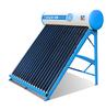 济南力诺瑞特新晴系列太阳能热水器