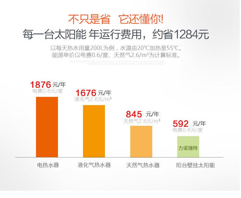 %E5%A3%81%E6%8C%82%E5%BC%8F12.jpg