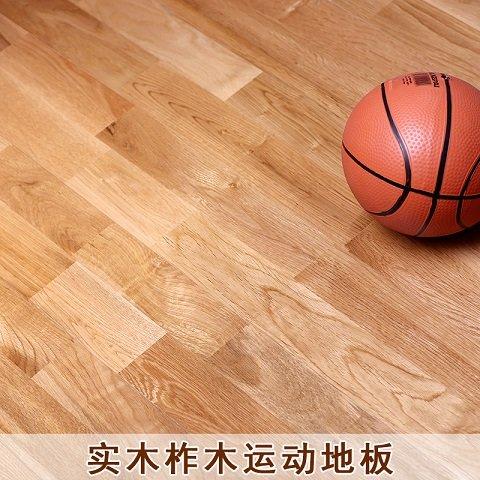 【廠家直銷】東莞有品質的體育木地板、舞臺木地板