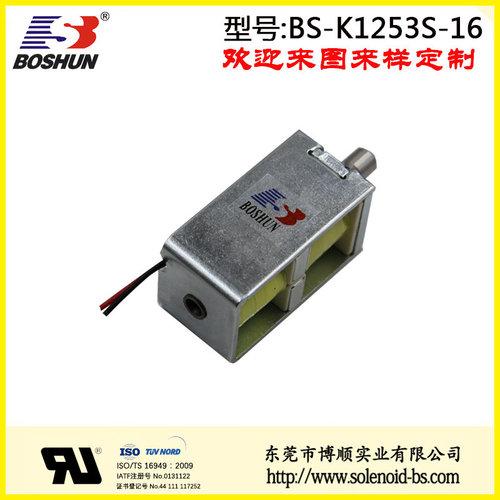 电动摩托电磁铁