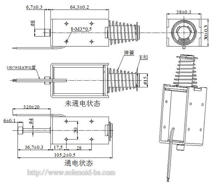 BS-1564S-115.jpg