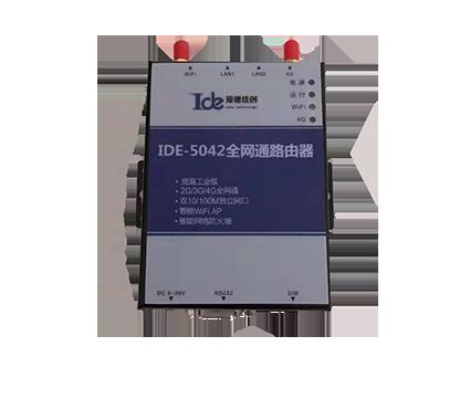北京工业级2网口4G全网通路由器