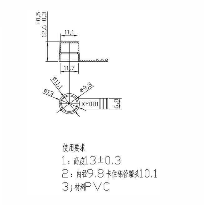 xy81.jpg