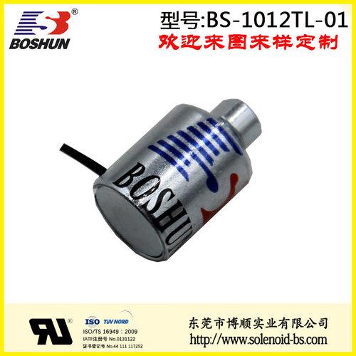 电仪表电磁铁 圆管式电磁铁 电磁铁推拉式
