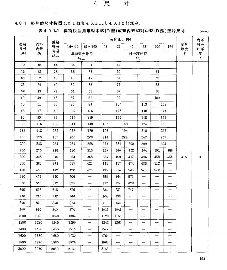 QQ%E6%88%AA%E5%9B%BE20181129161647.png