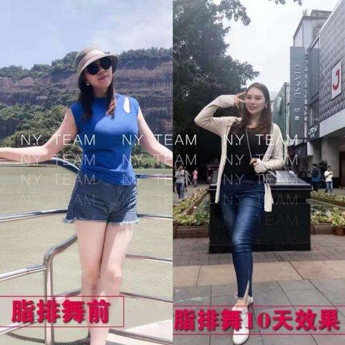日弥NIMI脂排舞一个半月减24斤亲身体验!