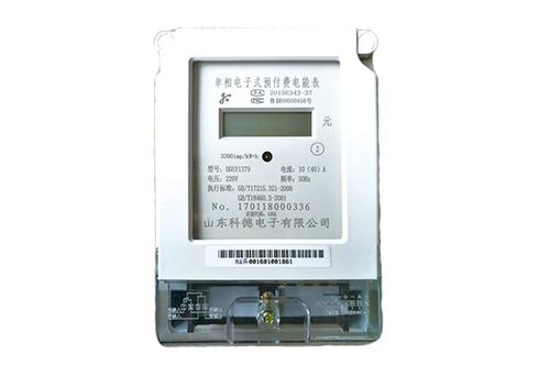 单相电子式预付费智能电能表(远传型)
