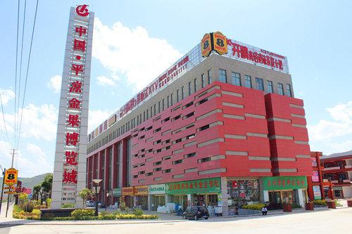 商业项目-甘肃金果博览城