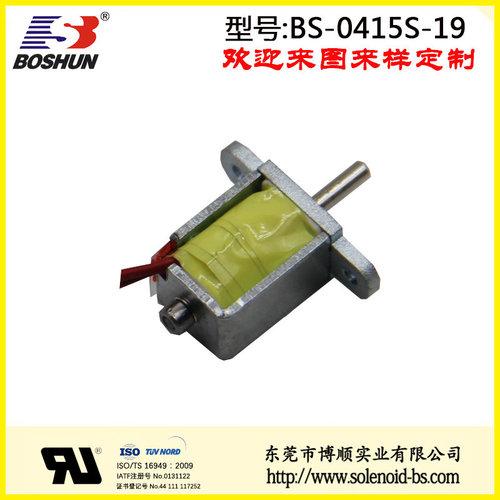 麦克风充电座电磁铁、4.5V直流电压、高寿命电磁铁