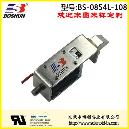 电控柜电磁铁 12V直流电压 推拉式电磁铁 厂家定做