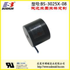 刹车制动器电磁铁