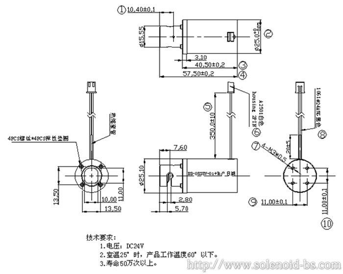 BS-0838V-01.jpg
