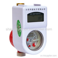 射频卡智能水表(热水表)