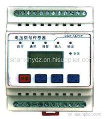 HYXF-316系列单相电源监0模块