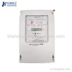 三相四线电子式预付费电能表DTSY1379 远传型