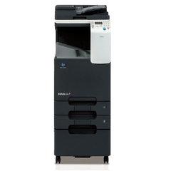 贵阳打印机中心