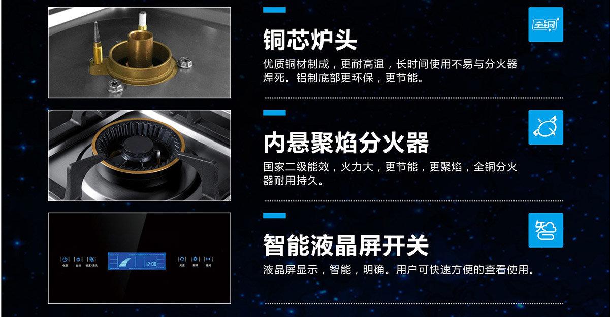 广东燃气灶具批发——供应中山性价比高的地球村35号集成灶