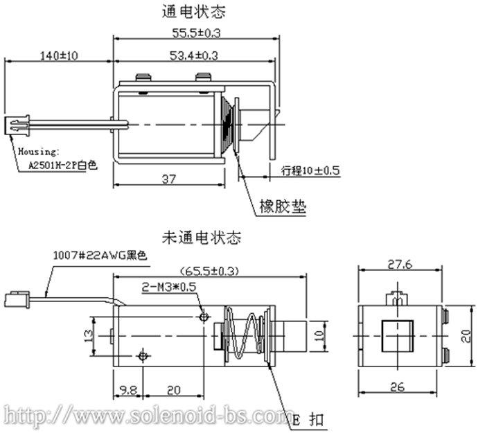 BS-1037L-07.jpg